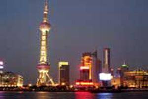 (視頻)中华之城