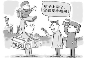 2012中国最幸福,一线城市没上榜