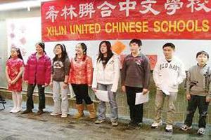 海外华文业余教育思维亟需改变
