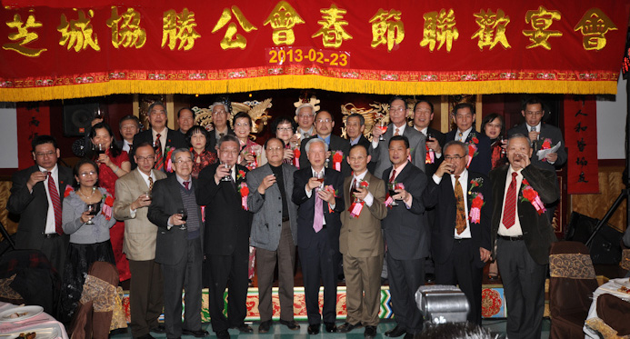 芝加哥协胜公会职员与美洲协胜伍焕鹏元老、白杰熊总理、谭炳垣总理等元老、职员向大家敬酒。