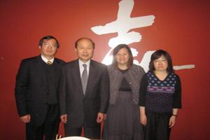 「台湾投资经商」研讨会