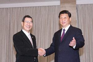 習近平:兩岸關係要謀長遠