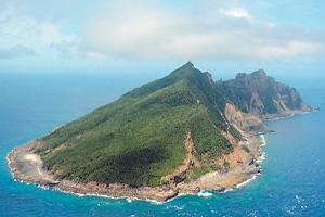 台湾与日本签署钓鱼岛渔业协议