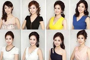 [图片]韩国小姐20佳丽长相一致遭吐槽
