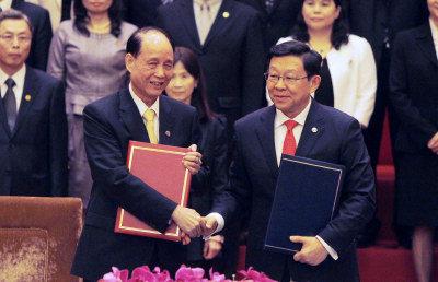 两岸签署服务贸易协议