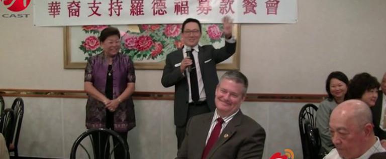 [视频] 伊财长鲁瑟福宣布投入伊州州长竞选