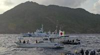 日右翼20人闯钓岛 中国沉默