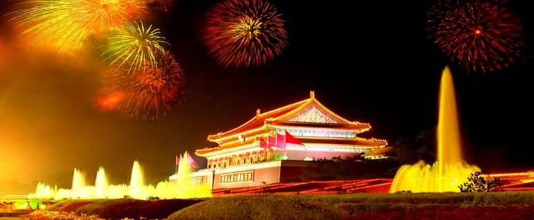 中国的国庆日到底是哪一天?