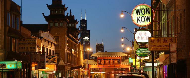 2013芝加哥华埠中秋嘉年华