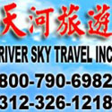 River Sky Travel Inc.