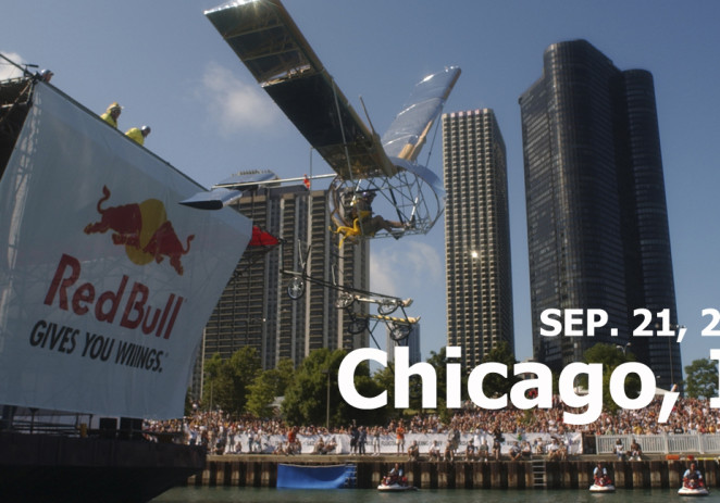 红牛民间飞行器表演赛 | Red Bull Flugtag