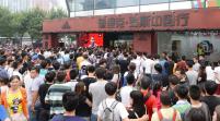 德里克·罗斯中国行北京站图集