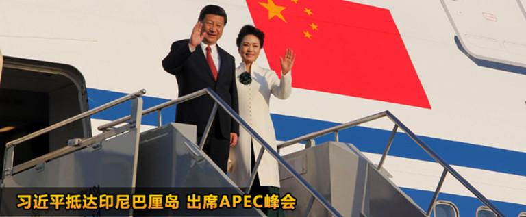 Dynamic China | 动态中国 — 10/07/2013
