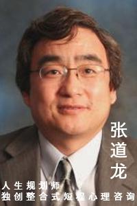 200300_daolongzhang