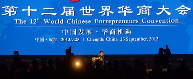Dynamic China | 动态中国 — 09/26/2013