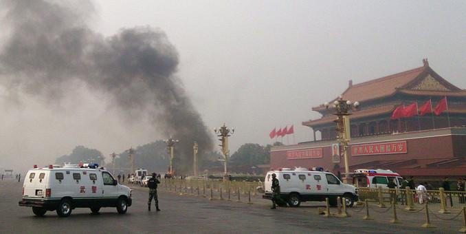Dynamic China | 动态中国 — 10/28/2013