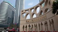 Dynamic China | 动态中国 — 10/21/2013