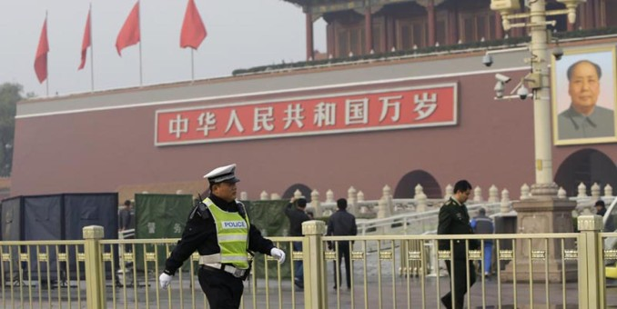 Dynamic China   动态中国 — 10/31/2013