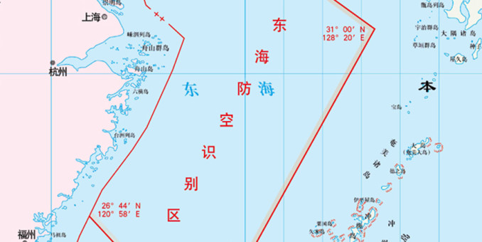 Dynamic China | 动态中国 — 11/27/2013