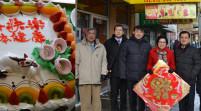 赵卫平总领事一行马年新春拜早年(附视频)