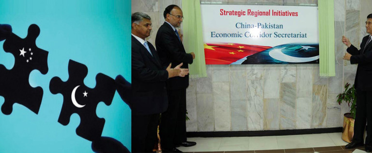 Dynamic China | 动态中国 — 02/21/2014
