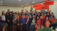 河南同乡会新春大聚会节目精彩气氛热烈