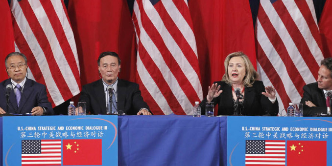 Dynamic China | 动态中国 — 02/28/2014