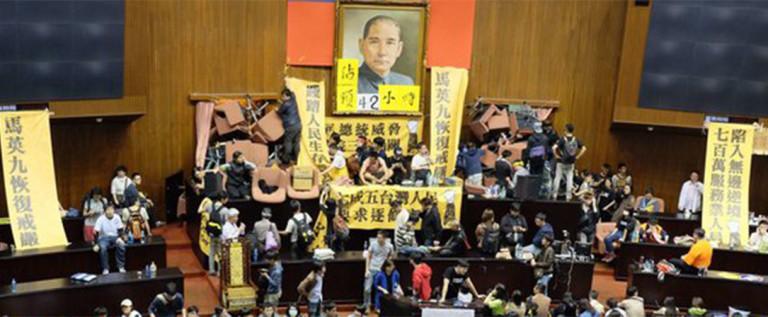台湾学生占领立法院事件影响两岸服务贸易合作
