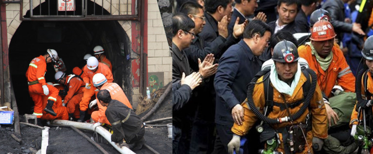Dynamic China | 动态中国 — 04/08/2014