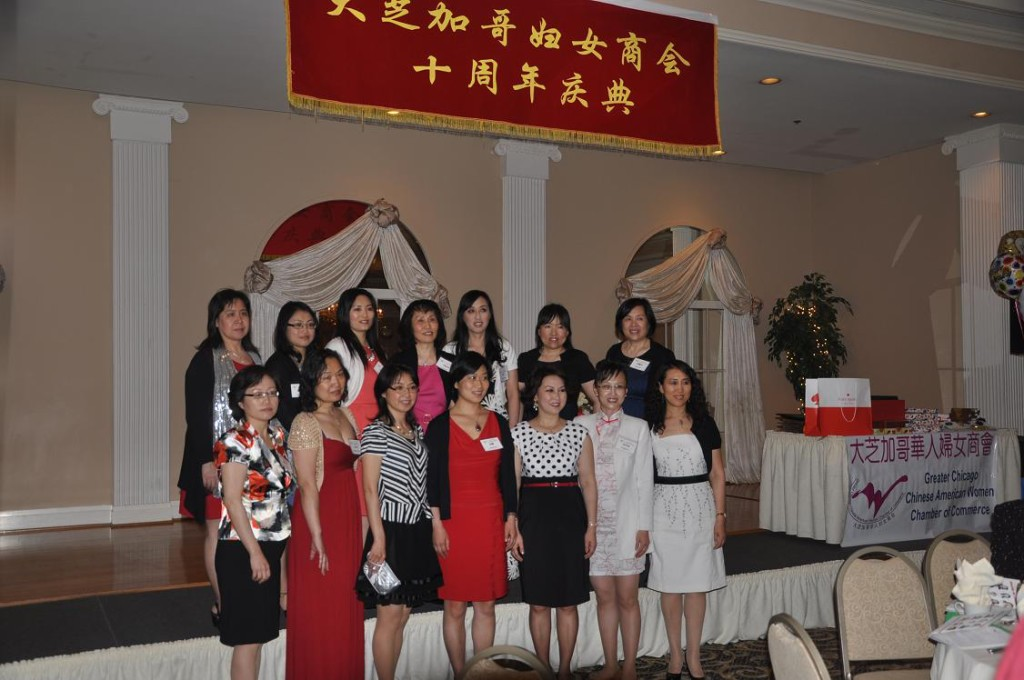 Women10YearTeamPic2