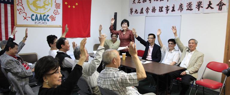 大芝加哥地区华侨华人联合会第九届主席和常务理事选举大会圆满完成