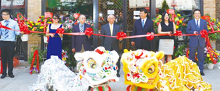 华埠亚洲艺术博物馆开幕