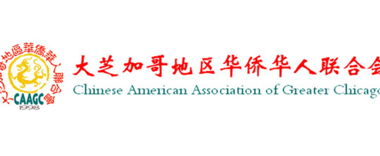 华联会主席和常务理事选举大会即将举行