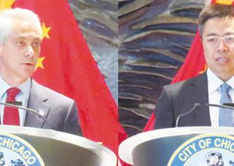 市长及招商局热烈欢迎中国百人政商团到访芝城