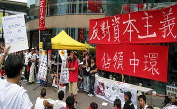 分析香港的街头政治
