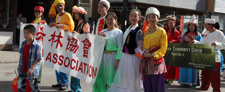 希林协会参加庆祝六十五周年国庆游行