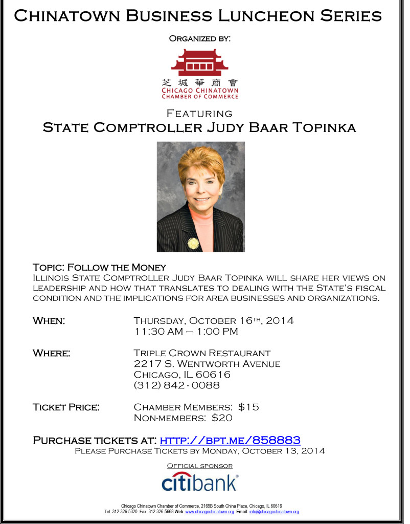 Judy Baar Topinka Flyer (1)
