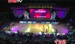 舞林高手武汉角逐世界体育舞蹈赛
