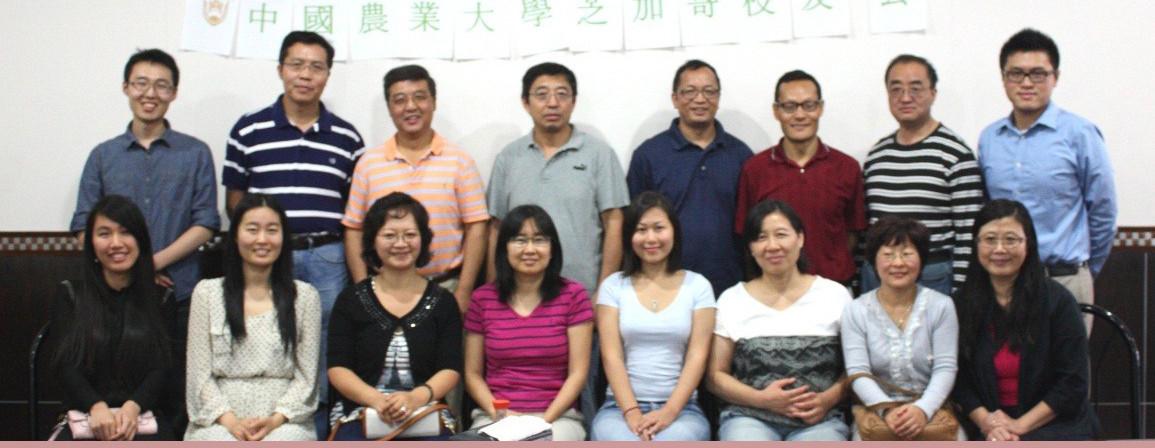 中国农业大学大芝加哥地区校友会成立