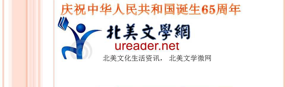 ureaderAds2