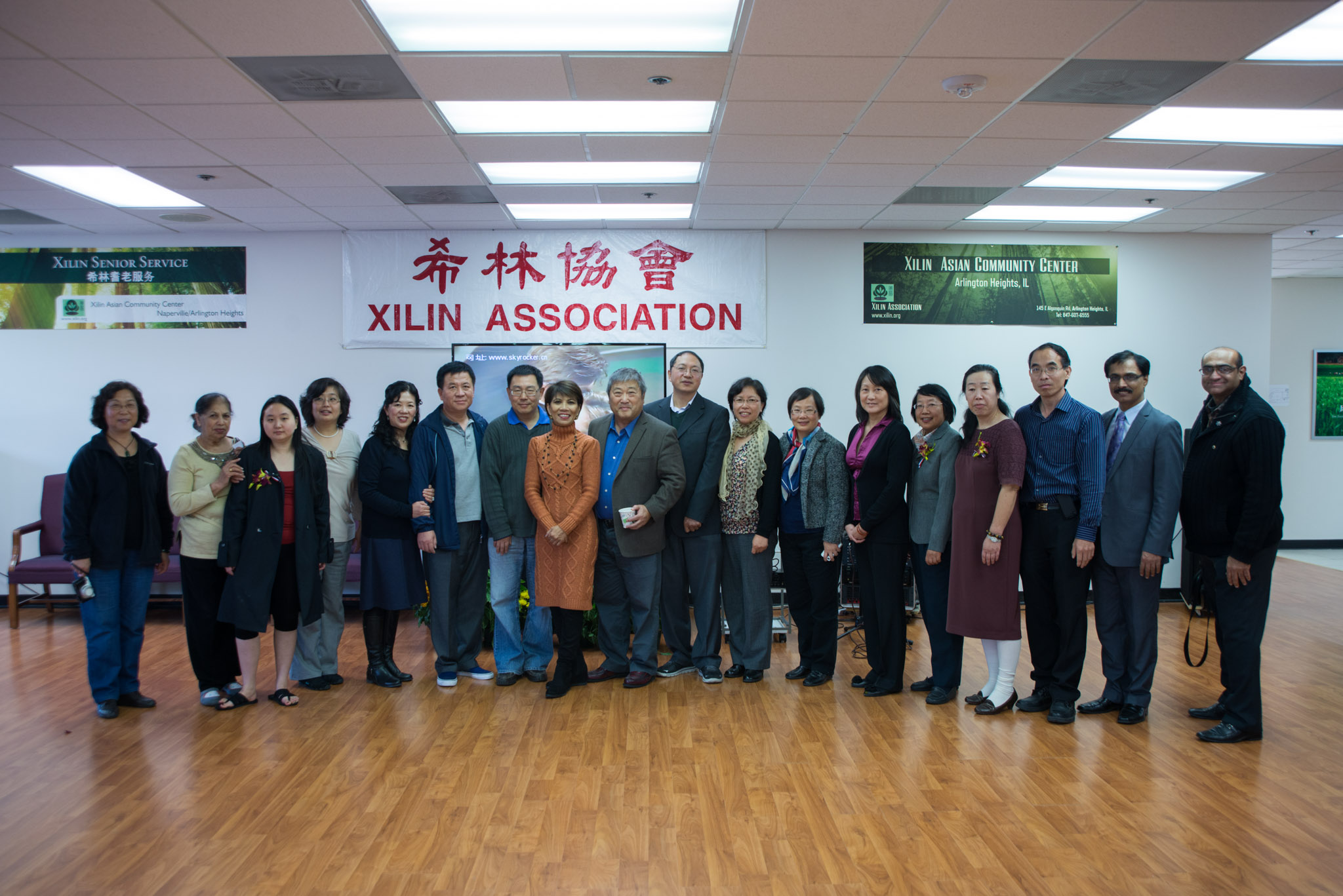 Xilin Asian Community Center 50