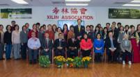 Xilin Grand Opening and Ribbon Cutting