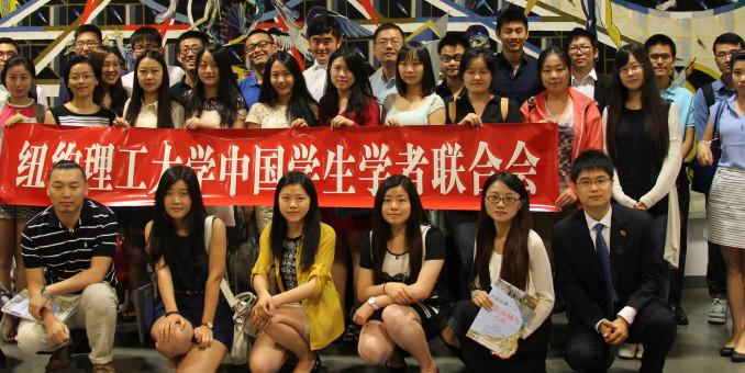 美国纽约中华青年联合会正式成立
