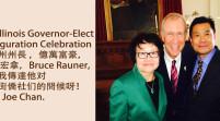 新伊州州長 Bruce Rauner对 唐人街僑社们的問候!