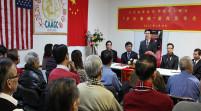 华联会举行2015春晚新闻发布会