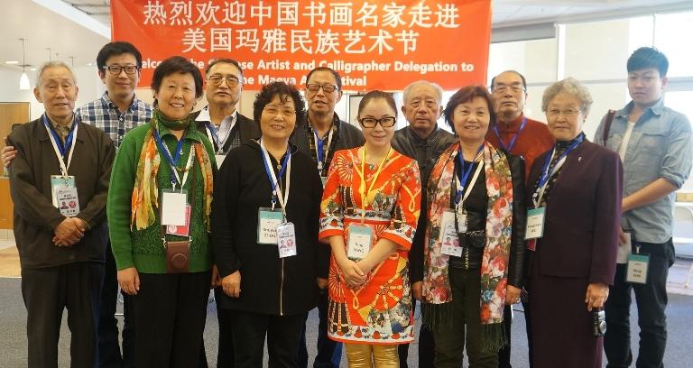 2015-1-24 玛雅民族文化艺术节 中国艺术家代表团