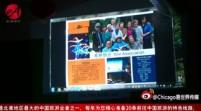 """【视频】 """"2015北美芝城人物风情挂历"""" 献给芝城华人"""