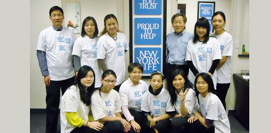 紐約人壽代理人張一程《壽險藝術和事業》進修班