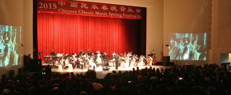 美国中国民族音乐春晚感动洛杉矶