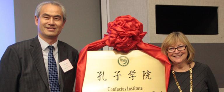 全美第101所孔子学院在加州长滩州立大学揭牌
